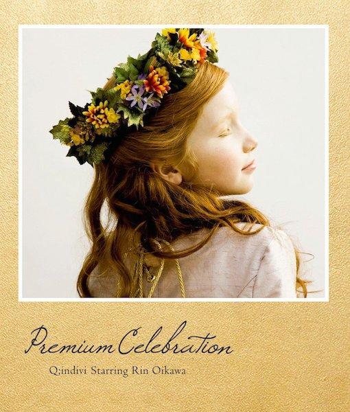 Premium Celebration
